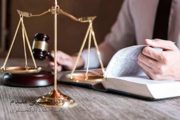 وکیل حکم موت فرضی در مشهد