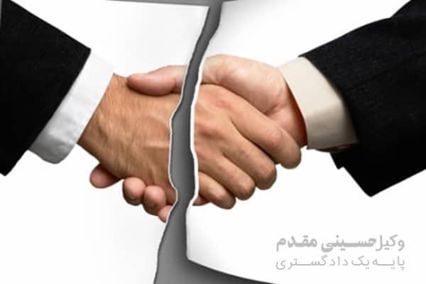وکیل معامله فضولی در مشهد (1)