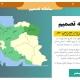 ثبت نام اینترنتی مشاوره طلاق در مشهد