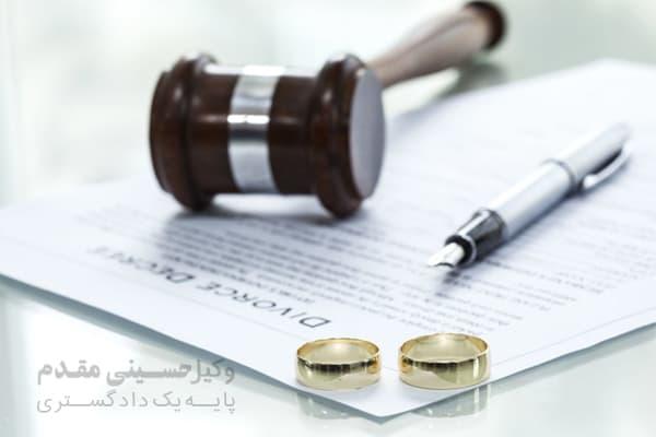 عیوب زن برای طلاق