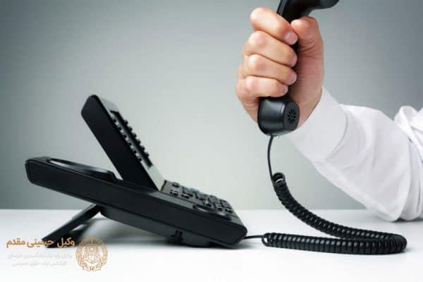 شماره تلفن وکیل