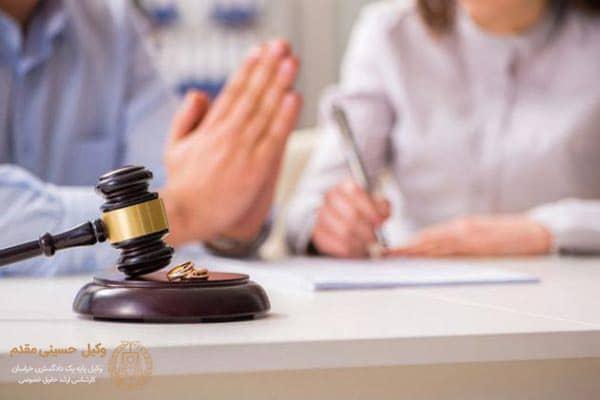 وکیل خانواده درمشهد