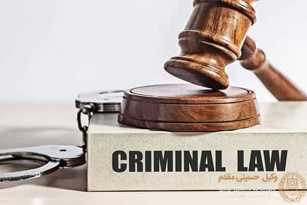 وکیل تجاوز در مشهد