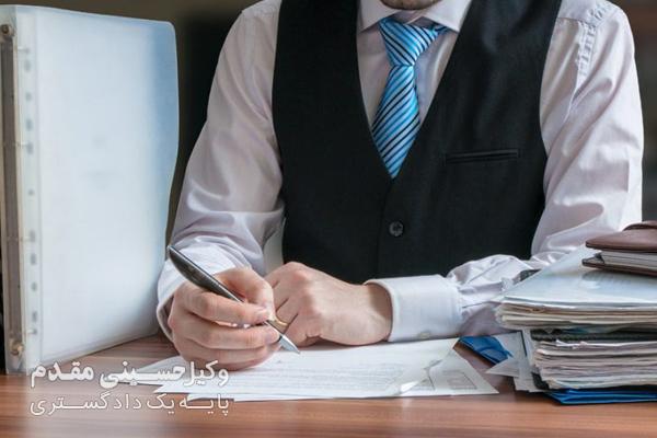 بهترین وکیل دیه در مشهد