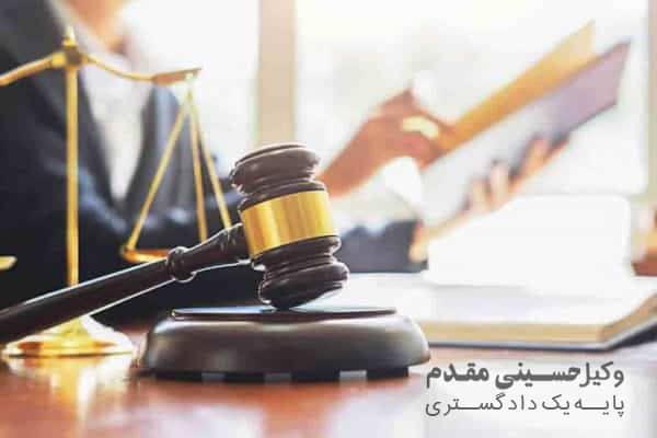 وکیل مواد مخدر درمشهد