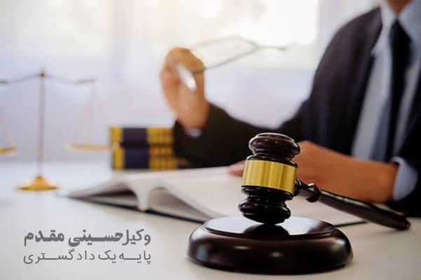وکیل استرداد لاشه چک در مشهد