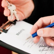 وکیل مالک و مستاجر در مشهد