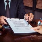 وکیل نفقه معوقه در مشهد