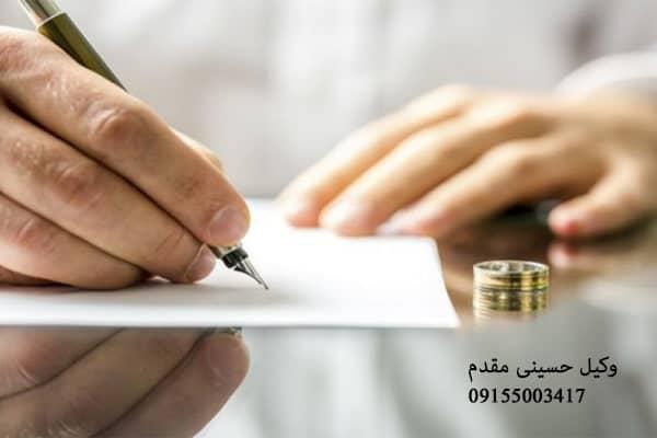 وصول مهریه پس از فوت شوهر