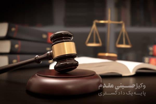 اضطرار در قانون مجازات