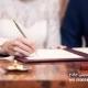اثبات ازدواج دائم و موقت