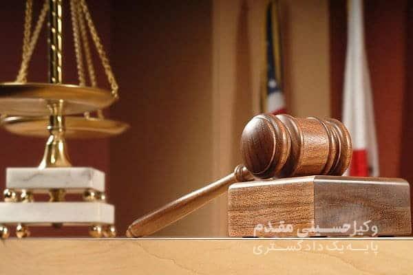 مجازات جرم انتشار حکم محکومیت