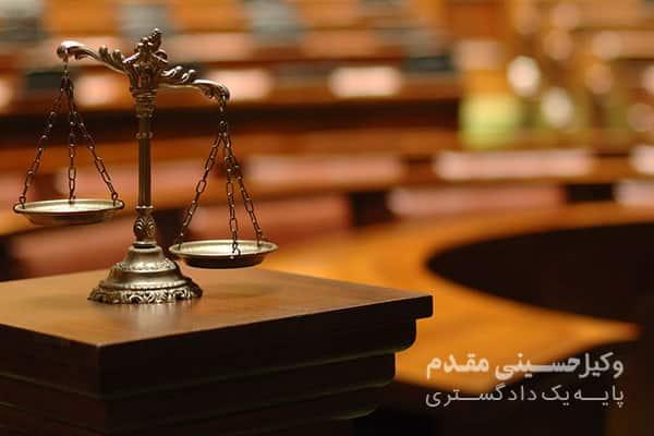 قرار جلب به دادرسی