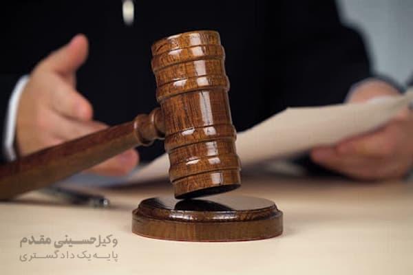 علم قاضی در قانون