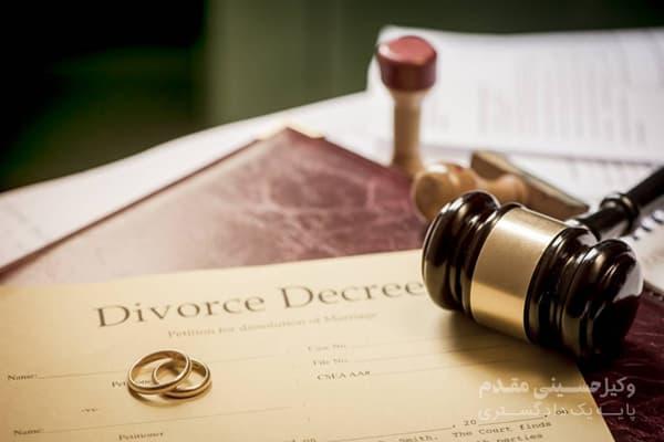 مدت اعتبار رای طلاق