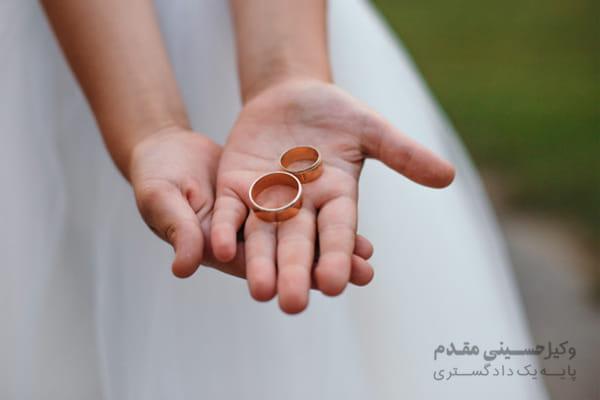 وکیل اثبات زوجیت در مشهد
