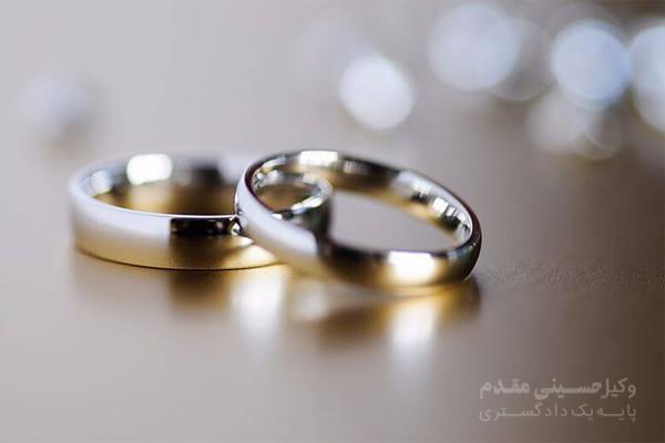 دلایل و مدارک اثبات زوجیت